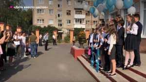 В Брянске учителя лицея 1 сентября остались без цветов