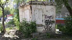 В Брянске снесут еще 129 незаконных киосков