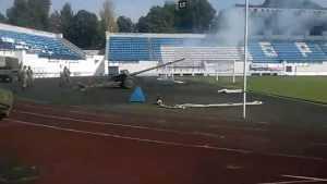 Стрельба из пушки на стадионе «Динамо» напугала брянцев