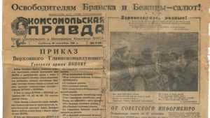 Брянскому краеведческому музею передали новый интересный экспонат