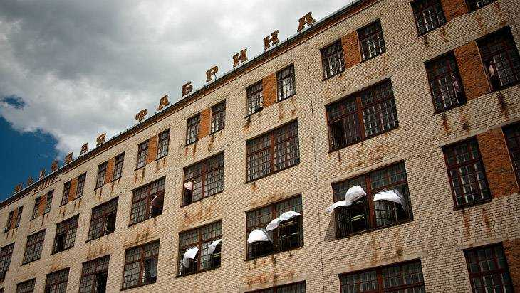 Бывший директор новозыбковской фабрики отдал в казну три миллиона рублей