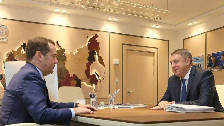 Премьер-министр Дмитрий Медведев высоко оценил потенциал Брянщины