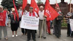 В Брянске коммунисты поняли, кто им мешает хорошо танцевать