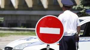 В Брянске 14 сентября на время митингов ограничат движение