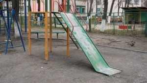 В Климовском районе прокуратура обнаружила опасные детские площадки