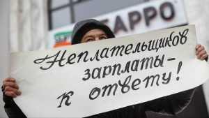 В Ивоте оштрафовали директора фирмы за задержку зарплаты