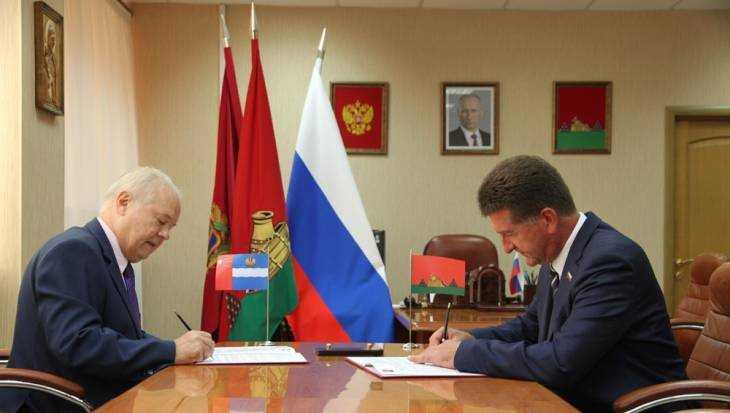 Брянск и Калуга станут по решению градоначальников побратимами