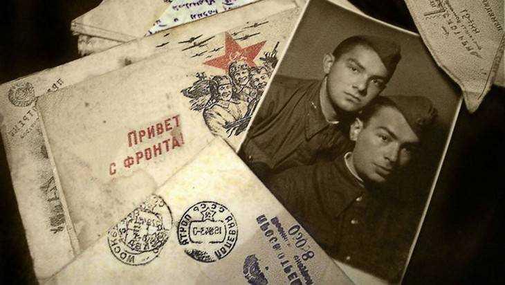 В Брянске открылась выставка «Непридуманные рассказы о войне. Письма с фронта»