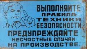 В Трубчевске возбудили дело о гибели из-за удара током 26-летнего брянца
