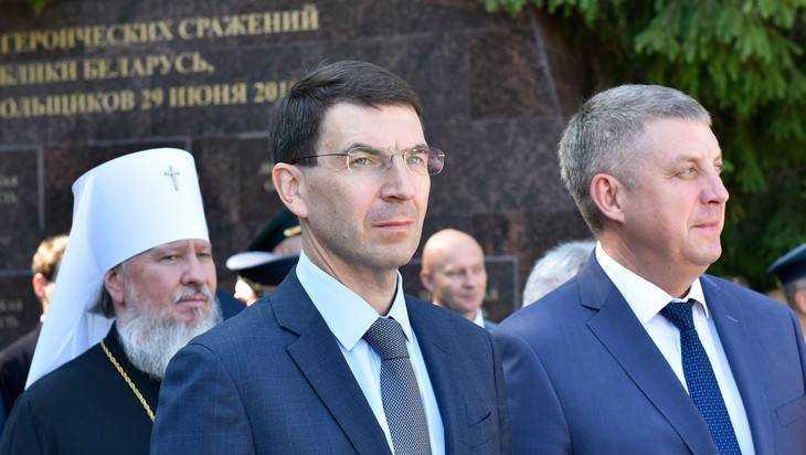Полпред Президента Игорь Щёголев поздравил брянцев с Днем освобождения