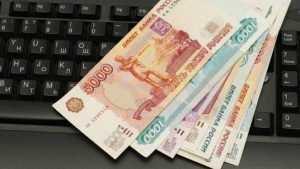 Уголовник украл в бежицком магазине купюру в 5000 рублей