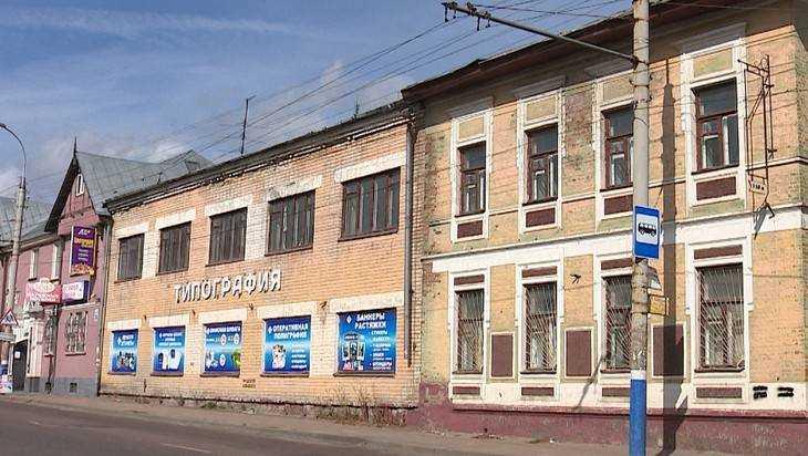 В Брянске снова выставили на продажу историческое здание типографии