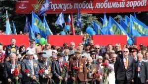 Гостей восхитило празднование 75-летия освобождения Брянска