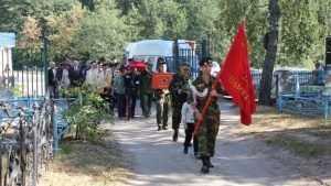В Унече перезахоронили останки красноармейца
