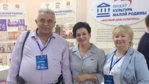 Валентина Миронова поделилась с Липецком опытом проекта «Культура малой Родины»