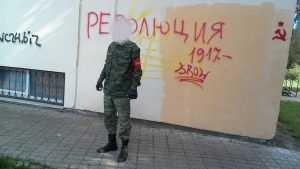 В Брянске молодой коммунист набросился на людей