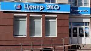 «Центр ЭКО» в Брянске продлил бесплатный первичный прием