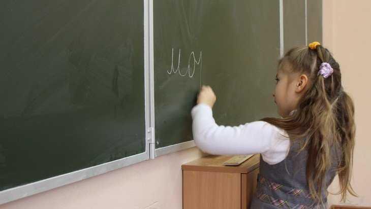 В Брянске сфотографировали объявление о поборах в школе