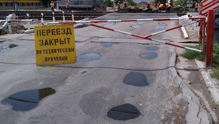 В Брянске на два дня из-за ремонта закроют переезд на улице Уральской
