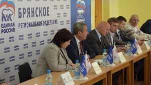 В Брянске представили новый проект поддержки гражданских инициатив
