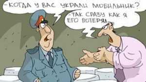 Жительница Брянска соврала полицейским о нападении грабителя