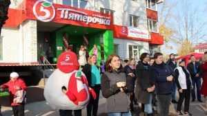 Открылся 13-тысячный магазин торговой сети «Пятёрочка»