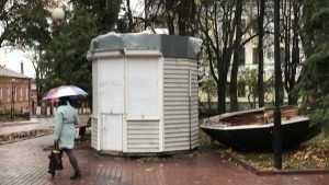 В Круглом сквере Брянска снесли два киоска