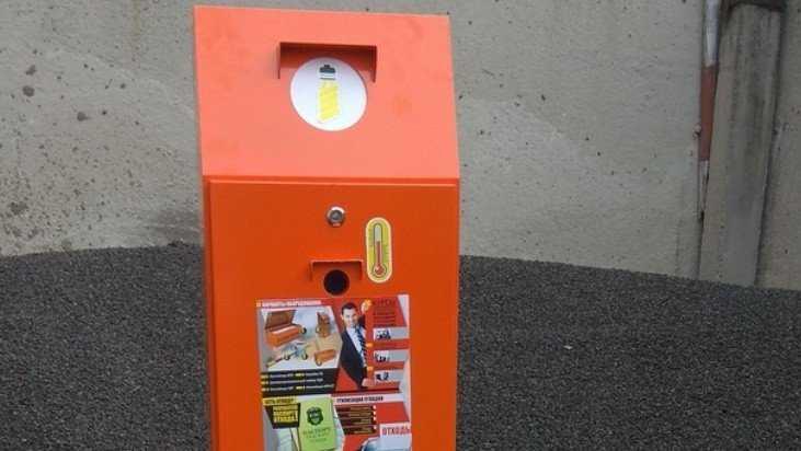 На рынке в Клинцах установили контейнер для особо опасных отходов