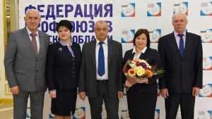 Профсоюзы Брянской области отпраздновали свое 70-летие