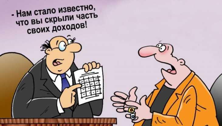 Пятерых брянских чиновников накажут за ложь о доходах