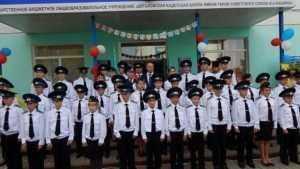 Дятьковские кадеты отметили 10-летний юбилей