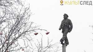 В России стартовал всероссийский конкурс «Культурный след»