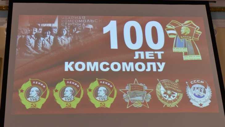 Брянский губернатор заменой комсомолу назвал Юнармию и добровольцев