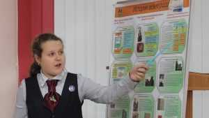 В Брянском лицее №1 прошла Неделя науки