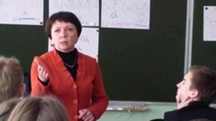 Брянская учительница стала победительницей всероссийского конкурса