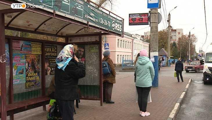 В Брянске появились два первых табло на остановках
