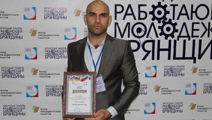 Работающая молодежь Брянской области выбрала профсоюзных лидеров