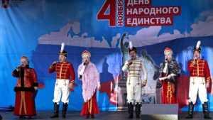 В День народного единства брянцев ждут митинг с концертом