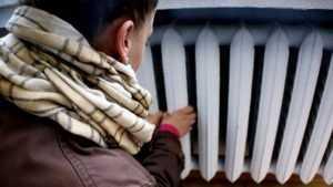 В Брянске остались без тепла 134 дома