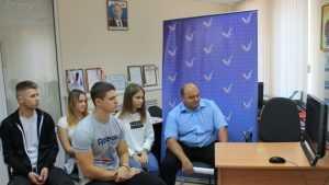 Брянские активисты ОНФ пройдут обучение в школе экологов