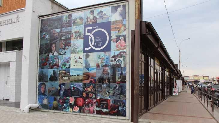 В Брянске снесут торговые ряды возле художественного музея