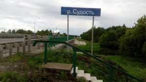 Прокуратура обвинила погарский завод в загрязнении реки Судости