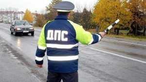 Сплошные проверки водителей пройдут на дороге Брянск – Новозыбков
