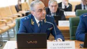 Названы возможные причины гибели замгенпрокурора России Карапетяна