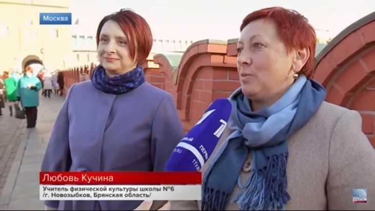 Первый канал рассказал о брянских педагогах на конкурсе «Учитель года»