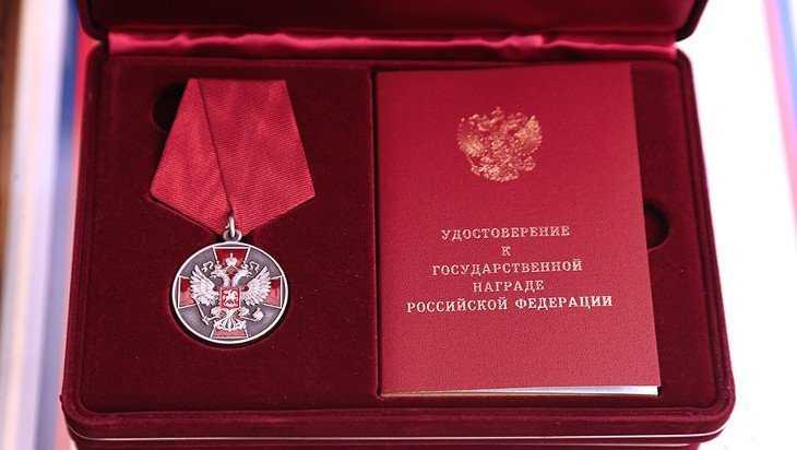 Брянские электромеханики РЖД получили президентские награды