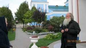 Создан фонд возрождения Брасовского имения «последнего Императора России»