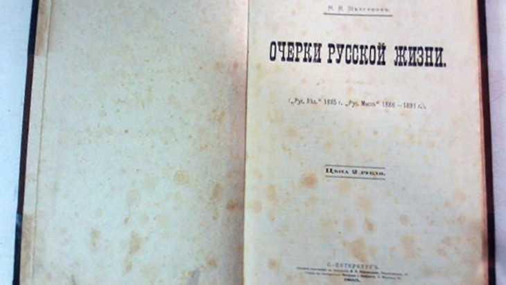 Брянские таможенники не дали вывезти из страны старинные книги