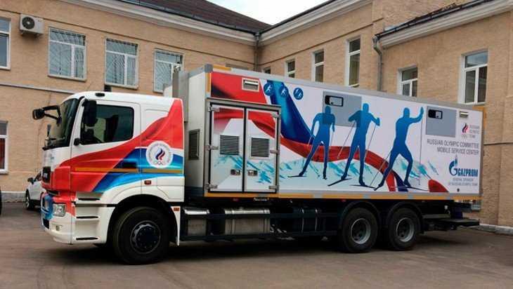 В Брянск приехал мобильный сервисный центр Олимпийского комитета