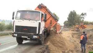 В Брянске новую дорогу на улице Романа Брянского откроют в декабре